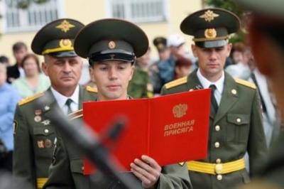 22 апреля в истории России