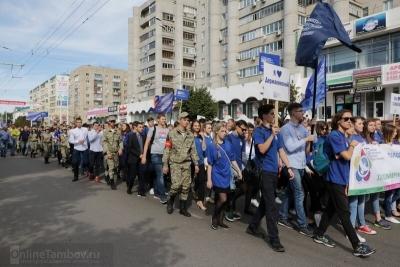 Первокурсники Тамбова прошлись колонной и произнесли клятву студенчества