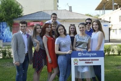 Студенты Президентской академии приняли участие в работе тематической площадки «Молодежная улица»