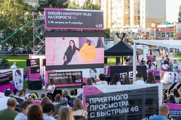 Тамбовчане наслаждаются уходящим летом в онлайн-кинотеатре Tele2