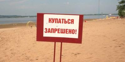 Роспотребнадзор признал три тамбовских пляжа не соответствующими гигиеническим нормам