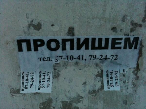 Закон против «резиновых» квартир