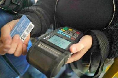 Льготники жалуются на случаи мошенничества с транспортными картами