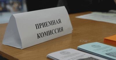 В Тамбовской области определили количество бюджетных мест в колледжах и вузах на новый учебный год
