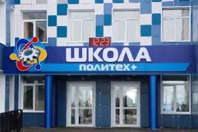 Неустойка за срыв сроков реконструкции школы в Мордово может составить 58 миллионов рублей