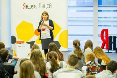 В Тамбовской области начался набор в Яндекс.Лицей