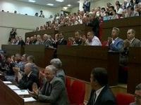 Тамбовская областная дума внесла поправку в бюджет