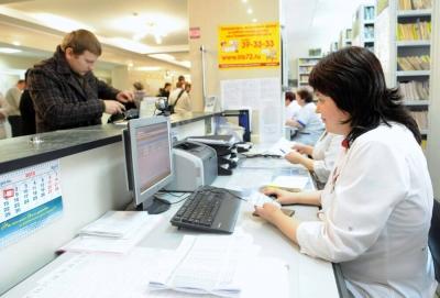 Больницы города вводят электронную запись на диагностические исследования