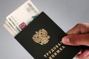 В Тамбовской области минимальная зарплата в 2018 году превысит федеральный МРОТ