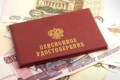 В Госдуму внесут законопроект о пенсионном возрасте