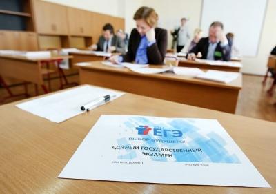 Родители тамбовских выпускников сдадут ЕГЭ по русскому языку