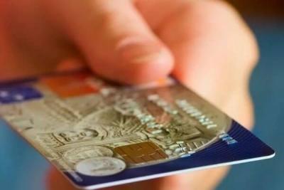 В ТГУ заменят бумажные зачетки на электронные