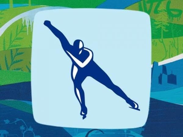 В Тамбове пройдёт чемпионат по конькобежному спорту