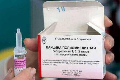 В поликлиниках Тамбова нет вакцины от полиомиелита