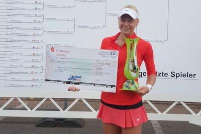 Победительница турнира ITF с призовым фондом 25 000$ - Тамбовчанка Олеся Первушина