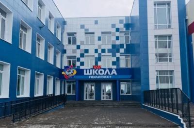 Новая школа в Мордовском районе будет работать в формате социокультурного комплекса