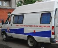 Выездной пенсионный фонд в Тамбове