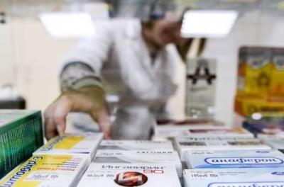 В 2018 году все лекарства пометят специальной маркировкой