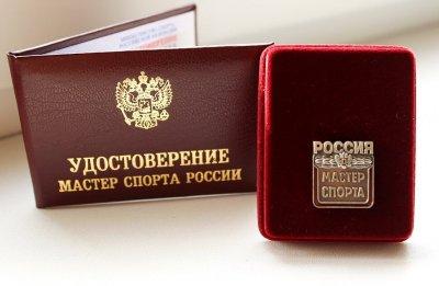 Тамбовские спортсмены получили звание «Мастер спорта России»