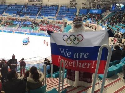 Тамбовский Дед Мороз поддерживает сборную России на Олимпиаде